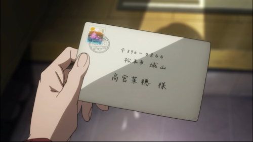 Orange / Episode 1 / Naho picking up the letter addressed to her for the first time