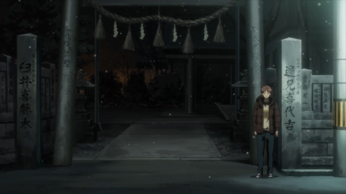 Orange / Episode 11 / Suwa standing in the night alone