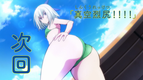 Keijo!!!!!!!! / Episode 2 / Sayaka's glorious booty