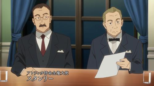 Shuumatsu no Izetta / Episode 7 /