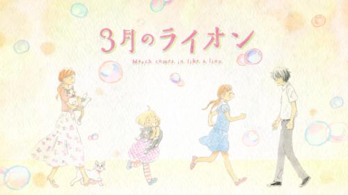 3-gatsu no Lion / Episode 22 / The final still from the first season