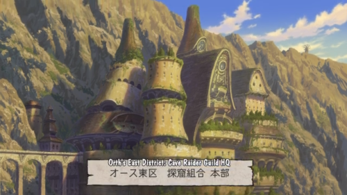 Made in Abyss / Episode 2 / The Cave Raider Guild HQ that houses artifacts and findings from the Abyss