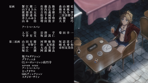 Fate/Apocrypha / Episode 14 / A frame taken from the second ending track of the anime